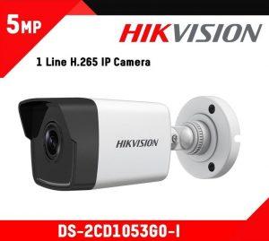 Hikvision DS-2CD1053GO-I